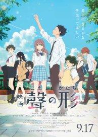 koe-no-katachi-japanese-movie-poster-md