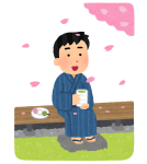 hanami_engawa_man