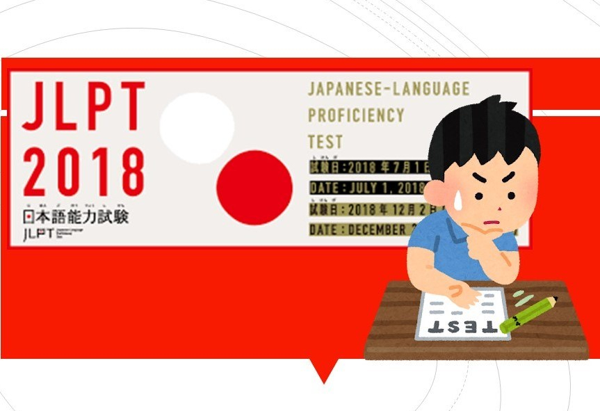JLPT – December 2018 – JAPANESE CLUB AHMEDABAD