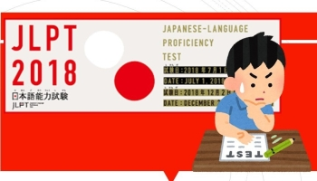 JLPT N5 Sample Questions – JAPANESE CLUB AHMEDABAD
